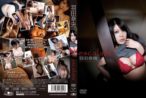 ENCO-013 Nao Haneda 羽田奈央 – Escalate
