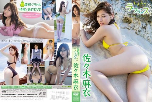 TSDV-41566 Mai Sasaki 佐々木麻衣 – もぎたてラ・フランス