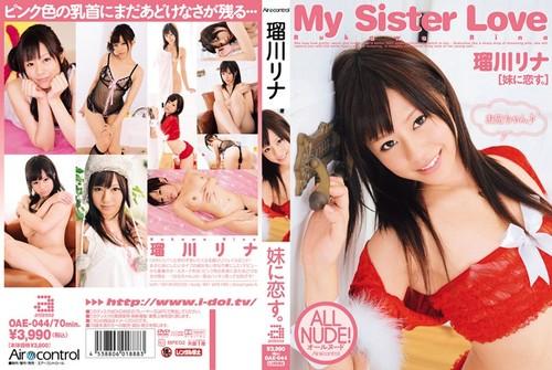 OAE-044 Rina Rukawa 瑠川リナ – 妹に恋す。