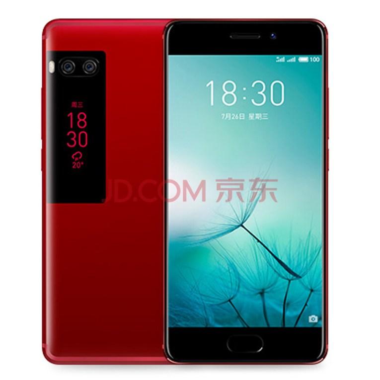 Глобальная версия OTA Original Meizu pro 7 4+64G Super AMOLED экран 5.2'' Helio P25 Двойной задний 12.0MP Быстрая зарядка