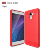 Xiaomi Redmi 4 Чехол против скользкой царапины Противоударная легкая крышка бампера для Xiaomi Redmi 4 Standard