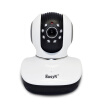 EasyN Mini10D Wireless Pan Tilt 960P Security Network IP Camera Night VisionTF 64g Micro SD card