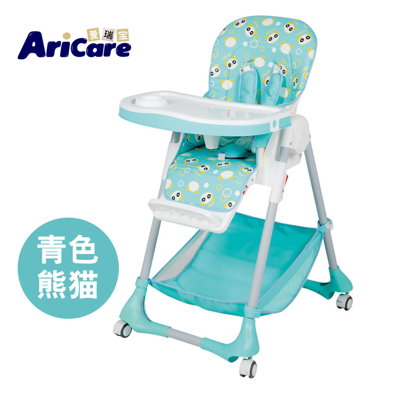 baby chairs for eating ez hanging ai ruibao children s dining chair portable folding multifunctional dinette seat