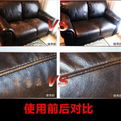 How To Clean A Cream Leather Sofa Faux Chesterfield Uk Bi Lizhu Pledge Care Agent Cleaner Oil Bag Decontamination