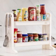 Kitchen Tool Holder Aid Pasta Roller 赛巴迪sabatier 厨房置物架厨房工具储物架多功能储物架双层 图片价格 厨房置物架厨房工具储物架多功能储物