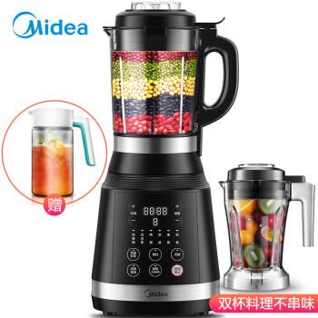 kitchen aid mixer attachments small island 美的pb10easy203 美的 midea 破壁机家用加热破壁料理机多功能榨汁机 破壁机家用加热破壁料理机多功能榨