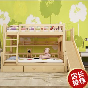kitchen drawer slides lightweight cabinets 带书架抽屉滑梯多功能环保儿童高低床双层梯柜床实木子母床上下铺df 其他 带书架抽屉滑梯多功能环保儿童高低床双层梯柜床实木