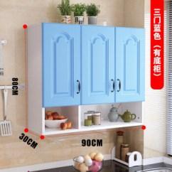 Kitchen Base Cabinets Island Vent 典智雅 Dianzhiya 厨房吊柜挂柜壁柜卧室墙壁柜卫生间收纳柜阳台储物柜 厨房吊柜挂柜壁柜卧室墙壁柜