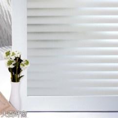 Blinds For Kitchen Windows White Appliance 百叶窗窗户 品牌 百叶窗窗户牌子 图片大全 京东 自粘窗户磨砂玻璃贴膜透光不透明爆阳台厨房浴室推拉门晒