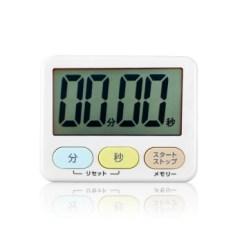 Taylor Kitchen Timer Faucets Sale 日本定时器计时器薄型大屏幕磁吸闹钟倒计时厨房提醒器白色 图片价格品牌