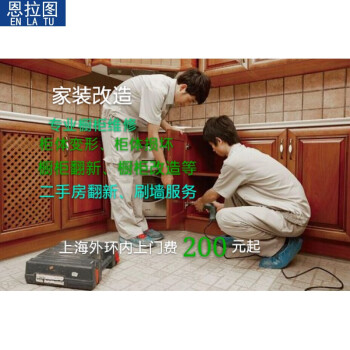 kitchen cabinet door replacement lowes coffee color cabinets 恩拉图上海上门厨柜维修改造换新服务柜门台面柜体橱柜定制更换定金1米 恩拉图上海上门厨柜维修改造换新服务柜门台面柜