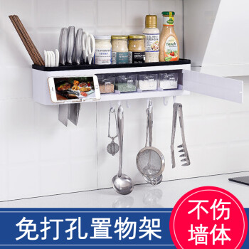 kitchen accesories chalkboard for 八千城厨房配件 新款 八千城厨房配件2019年新款 京东 八千城免打孔多功能置物架厨房置物架浴室置物架