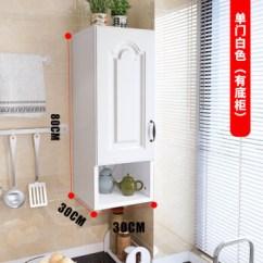 Kitchen Base Cabinets Food Processor 典智雅 Dianzhiya 厨房吊柜挂柜壁柜卧室墙壁柜卫生间收纳柜阳台储物柜 厨房吊柜挂柜壁柜卧室墙壁柜