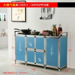 Kitchen Cabinet Parts Laminate Flooring In 厨房铝合金橱柜厨柜置物柜储物柜收纳柜灶台柜子大煤气瓶柜配件2021 单门 厨房铝合金橱柜厨柜置物柜储物柜收纳柜灶台柜子