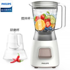 Kitchen Aid Mixer Attachments Island With Sink For Sale 飞利浦 Philips 料理机手持搅拌机果汁机家用打汁机辅食机原汁机座式 料理机手持搅拌机果汁机家用打汁机辅食机