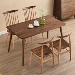 Oak Kitchen Tables Maple Countertops 现代简约黑胡桃木餐桌北欧餐桌椅组合橡木纯实木餐厅家具 拼色大温莎四把