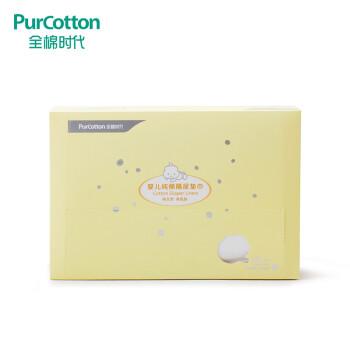 kitchen mat sets shaker island 全棉时代(purcotton)婴儿一次性隔尿垫巾 30*20厘米150片/盒【图片 价格 品牌 报价】-京东