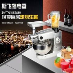 Red Kitchen Aid Mixer Quartz Top Table 斯飞格和面机压面机打蛋机一体厨师机家用全自动料理机和面机揉面机打蛋器 斯飞格和面机压面机打蛋机一体厨师机家用