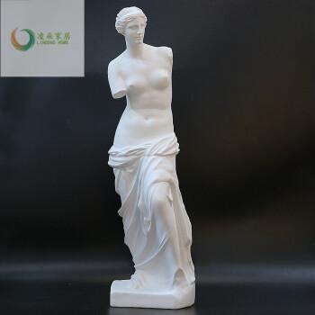 milos kitchen modern pulls 断臂摆件希腊爱神米洛斯的维纳斯雕塑家居饰品树脂人物雕像大号维纳斯 断臂摆件希腊爱神米洛斯的维纳斯雕塑家居饰品树脂