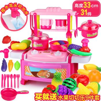 little girl kitchen sets 4 seat island 儿童玩具3 6周岁7岁女宝宝小女孩厨房煮饭做饭套装儿童礼物8 10岁 可出水 6周岁7岁女宝宝小女孩厨房煮饭做