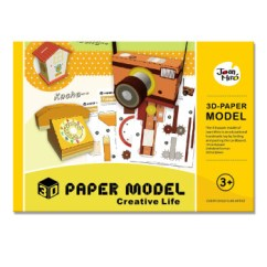Origami Folding Kitchen Island Cart Best Designs 美乐儿童手工 立体折纸 剪纸汽车飞机男孩女孩创意折纸女孩 创意生活