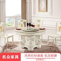 White Round Kitchen Table Appliance Suites 名众欧式圆形桌大理石橡木餐桌餐椅6人8人1 3米1 5米简约田园法式带转盘 3