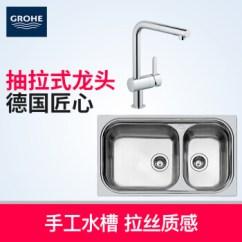 Grohe Concetto Kitchen Faucet Outdoor Frame 高仪 厨房水龙头可抽拉橱盆单把手可旋转厨房龙头l型水槽橱盆 厨房水龙头可抽拉橱盆单把手可旋转