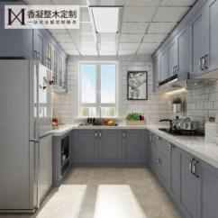 Custom Kitchen Cabinetry Free Cabinet Plans 香凝整体橱柜北欧橱柜定制厨房橱柜定做全屋定制实木厨房空间定制 图片 图片价格品牌报价 京东