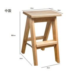 Kitchen Stools With Backs Blue Rug 虎先生折叠凳实木创意简约折叠梯凳厨房凳便携小凳子折叠椅加厚家用板凳 虎先生折叠凳实木创意简约折叠梯凳厨房凳便携小凳子折叠