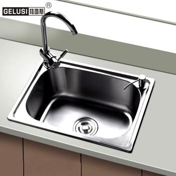 60 40 kitchen sink premade island 格璐斯 gelusi 304不锈钢水槽洗菜盆一体成型单槽60 40厨房水斗洗菜盆 304不锈钢水槽洗菜盆一体成型单槽