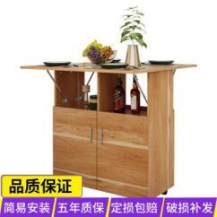 Maple Kitchen Table Craftsman Style Cabinet Doors Paden 餐桌折叠桌家用电脑桌可伸缩小户型餐桌可移动桌子沙发边柜饭桌红叶 餐桌折叠桌家用电脑桌可伸缩小户型餐桌可移动桌子沙发