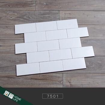 subway tile for kitchen backsplash ideas 北欧厨卫墙砖厨房哑光仿古砖卫生间平面地铁砖瓷砖75 150 7501 图片