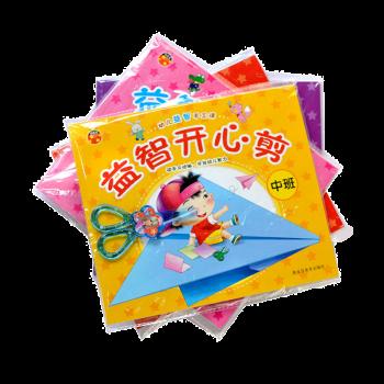 origami folding kitchen island cart birch cabinets 幼儿折纸书剪纸书3 4 6岁儿童手工书制作材料幼儿园宝宝立体教材开心剪纸a 6岁儿童手工书制作材料