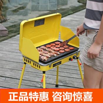 kitchen aid gas grills portable counter 大羊肉串bbq 价格 大羊肉串bbq报价行情 多少钱 京东 烧烤烧烤架厨房3人 5人工具套装家用羊肉串烤炉