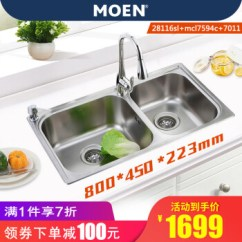Moen Kitchen Sink Rv Outdoor 摩恩 摩恩厨房水槽双槽套餐304不锈钢洗菜盆带净铅龙头套装 摩恩厨房水槽双槽套餐304不锈钢洗菜