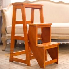 Kitchen Stools With Backs 3d Design 全实木阶梯凳台阶凳楼梯凳移动梯子木凳子多功能折叠梯凳木梯子厨房梯凳加 全实木阶梯凳台阶凳楼梯凳移动梯子木凳子多功能折叠梯