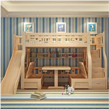 kitchen drawer slides remodel contractors 星曦菲多功能床箱体床儿童床高低床双层床梯柜床上下铺带书桌抽屉床滑梯床 星曦菲多功能床箱体床儿童床高低床双层床