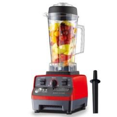 Red Kitchen Aid Mixer Built In Seating 福菱 Fuling Fl2608 多功能家用养生电动搅拌机果汁现磨豆浆料理破壁机 多功能家用养生电动搅拌机果汁现磨豆浆