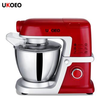 red kitchen aid mixer apartment cabinet ideas 家宝德 ukoeo hbd 801厨师机家用商用烘焙和面机多功能料理机搅拌机 801厨师机家用商用烘焙和面机