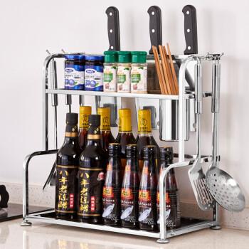 kitchen spice rack distressed cabinets 双鑫达调料架cf 240 双鑫达厨房置物架厨房调料架不锈钢调味瓶收纳架储物