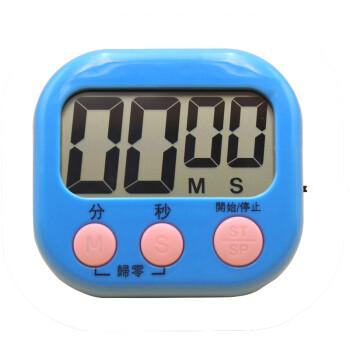 taylor kitchen timer unique lighting 厨房定时器做菜时间计算器学生电子提醒器工作学习计时工具可正负倒计时蓝 厨房定时器做菜时间计算器学生电子提醒器工作学习计时工具