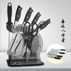 Affordable Kitchen Knives Metal Cabinets For Sale 盘师傅 Panshifu 刀具套装厨房菜刀组合套刀八件套刀实惠刀具 图片 图片价格品牌报价 京东