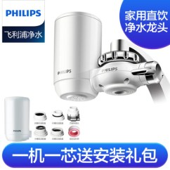 Ebay Kitchen Faucets Images Of Remodeled Kitchens 飞利浦 Philips Wp5804 净水器家用水龙头净水直饮厨房自来水过滤器滤水 净水器家用水龙头净水直饮厨房自来水