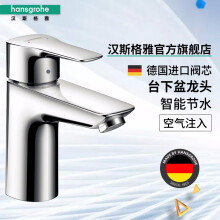 axor kitchen faucet island with casters 汉斯格雅 hansgrohe 龙头 京东 axor厨房龙头