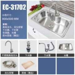 Elkay Kitchen Sinks Design Your Own Lowes 艾肯 水槽 京东 Elkay厨房水槽