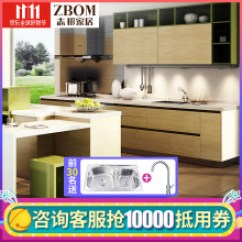 Kitchen Cabinets Sets Counter Top 厨柜套装 商品搜索 京东 免邮券5000 200