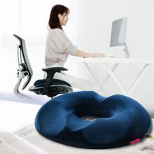 kitchen bench cushions best remodels 抱枕靠垫居家布艺家纺 行情价格评价图片 京东 厨房长凳靠垫