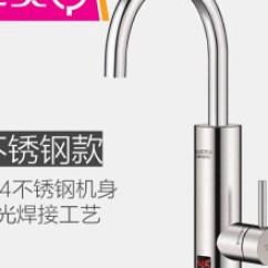 Articulating Kitchen Faucet Home Depot Sinks Undermount 第2页 龙头比价选购 龙头推荐哪个好 慢慢买手机版 Aucma 澳柯玛a X30w705即热式速热电热