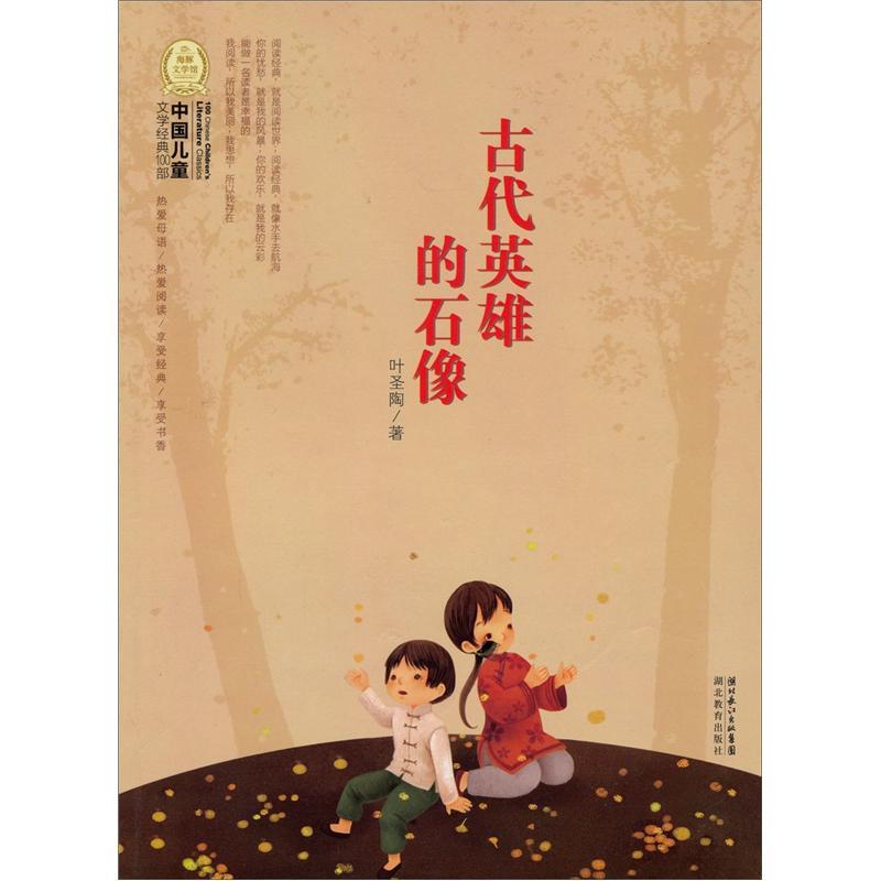 中國古代經典文學有那些?-中國經典的文學名著有哪些?