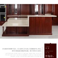 Kitchen Aid Stove Antique Metal Cabinet 香凝全屋定制南美樱桃木古典实木橱柜整体橱柜定制南美樱桃木实木厨房橱柜 检验报告